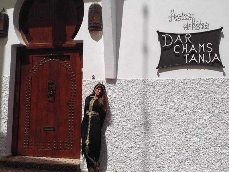General view Dar Chams Tanja