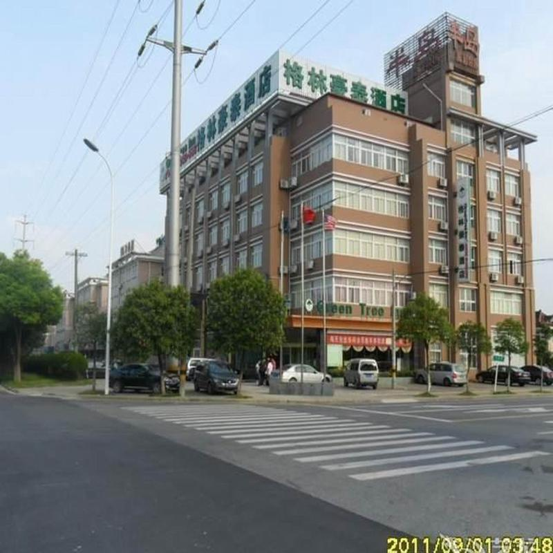 General view Greentree Inn Taizhou East Meilan Road Hotel