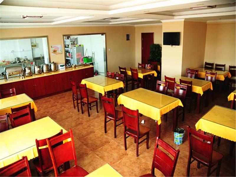 Restaurant Greentree Inn Taizhou East Meilan Road Hotel