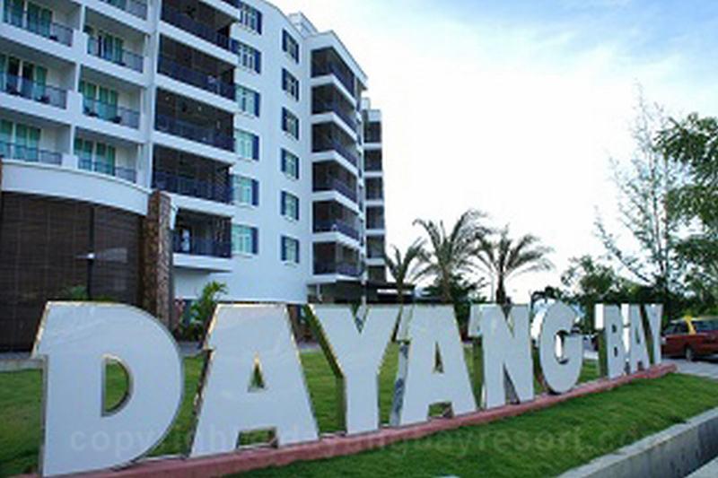Dayang Bay Serviced Apartment & Resort - Hotel - 5