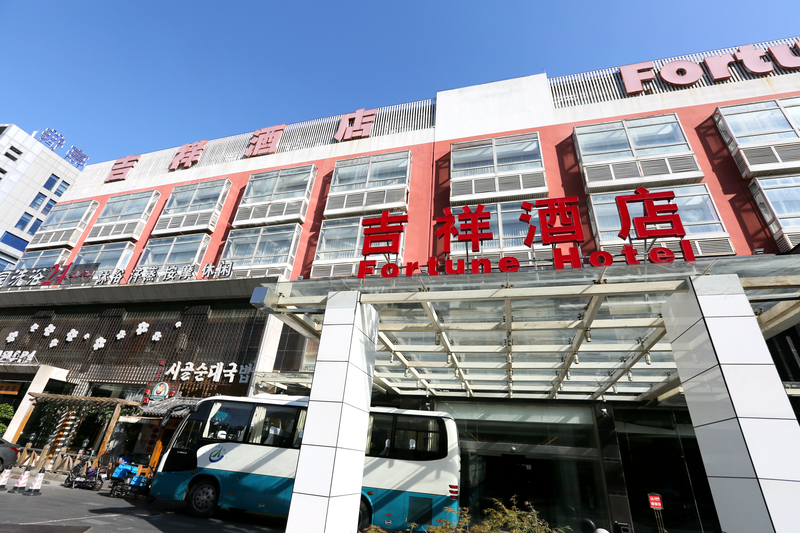 Fortune Hotel Shanghai - Hotel - 3