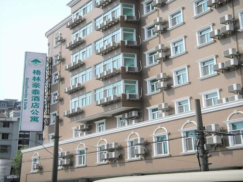Green Tree Inn Hongqiao Airport Apartment Hotel - Hotel - 5