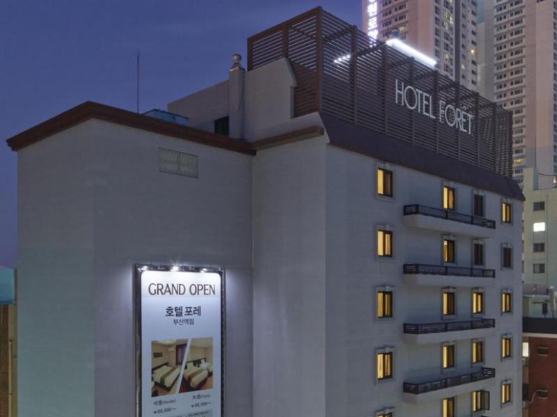 General view Hotel Foret Busan Station