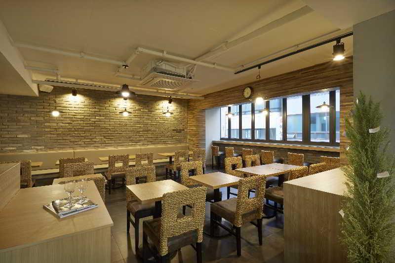 Restaurant Hotel Foret Busan Station