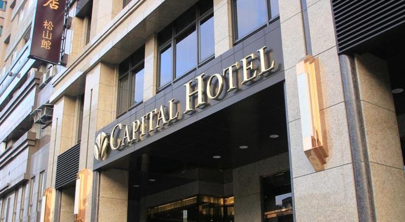 General view Capital Hotel Songshan