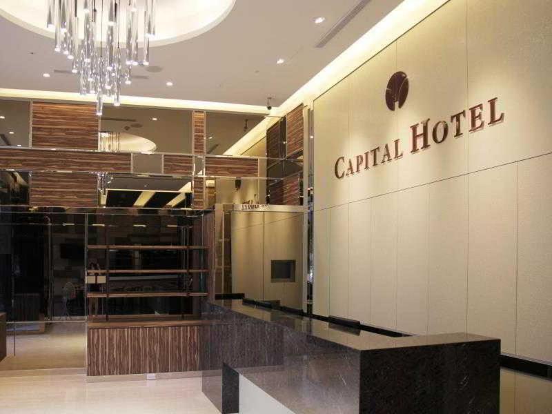 Lobby Capital Hotel Songshan
