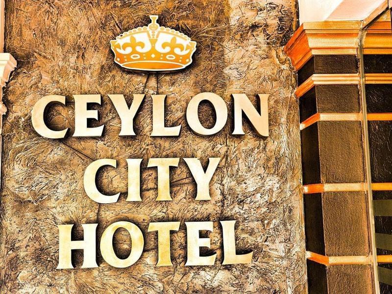 Ceylon City Hotel - Hotel - 4