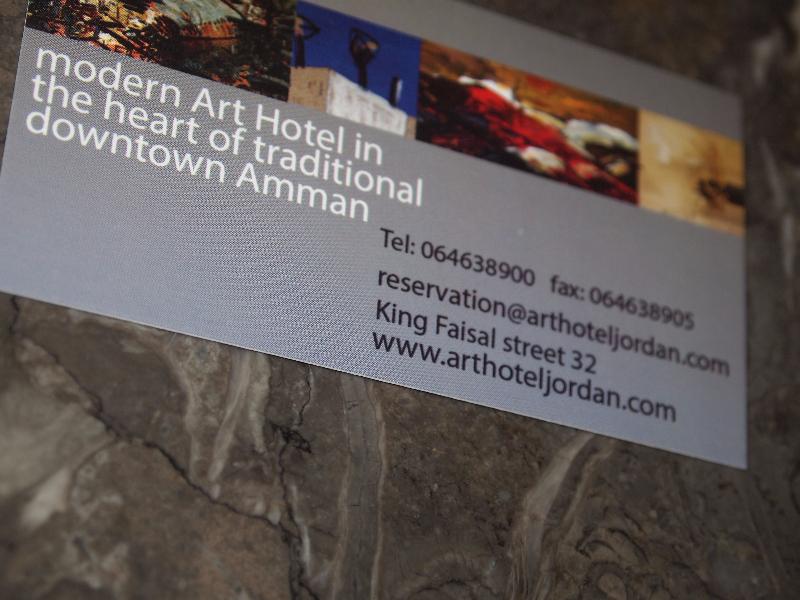Art Amman Hotel - Room - 1