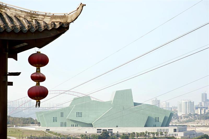 General view Le Méridien Chongqing, Nan\'an