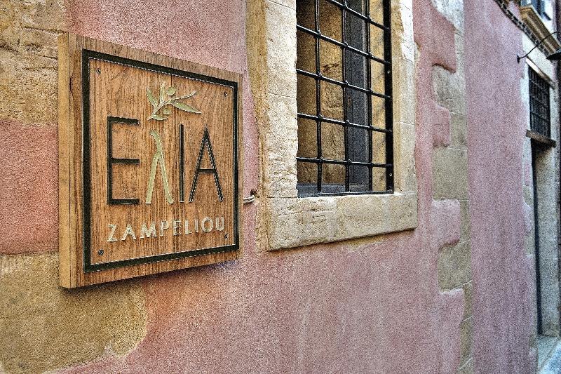 Elia Zampeliou Studios - Hotel - 5