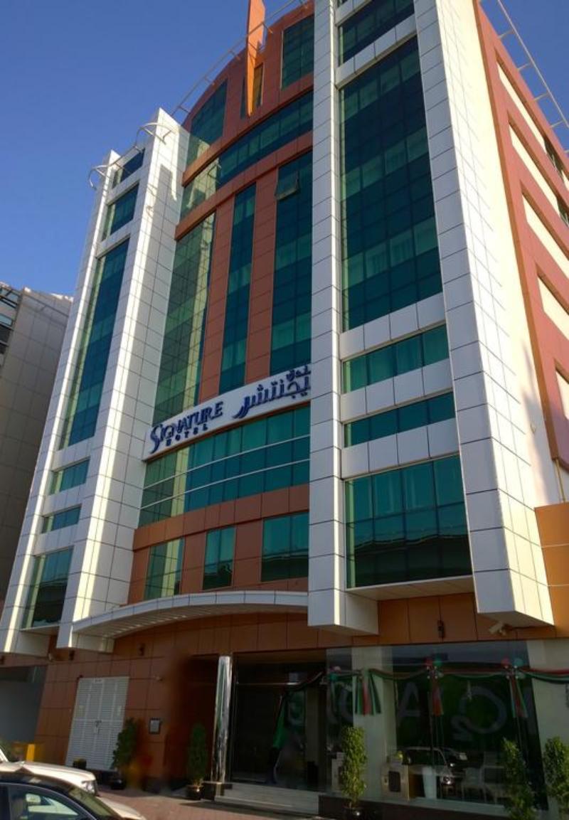 General view Signature Hotel Al Barsha