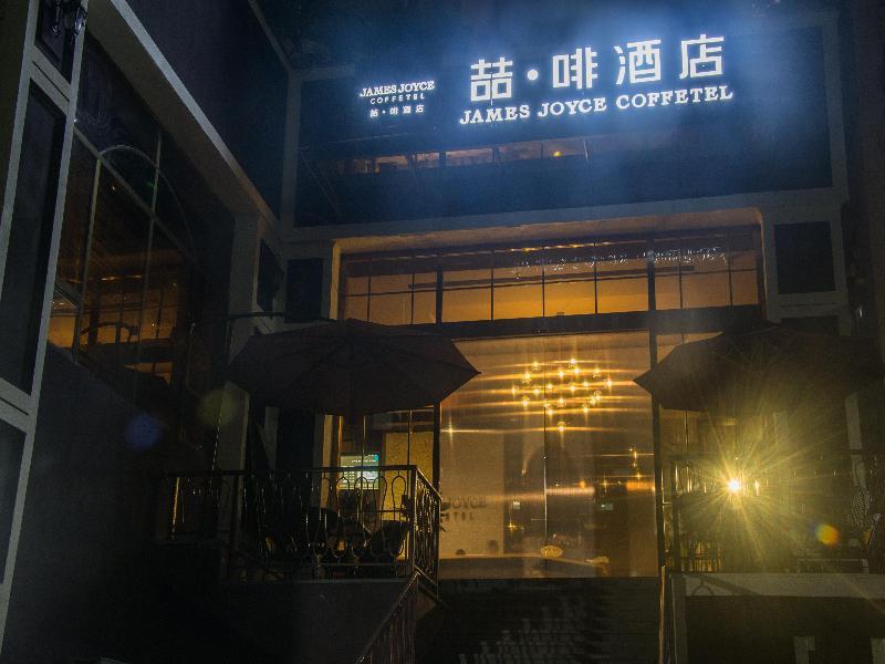 James Joyce Coffetel  Tianhe Bei
