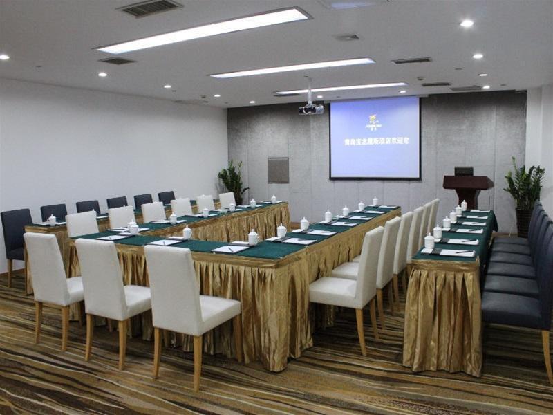 General view Days Inn Powerlong Qingdao