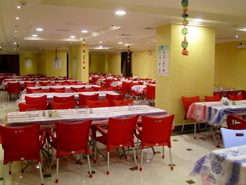 Conferences Qasr Alazizia Hotel