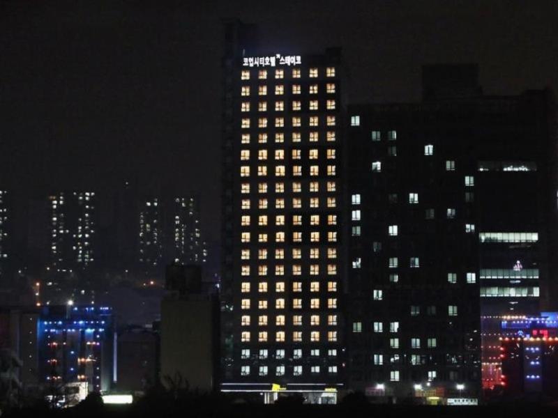 Сеул - CO'OP City Hotel Stayco