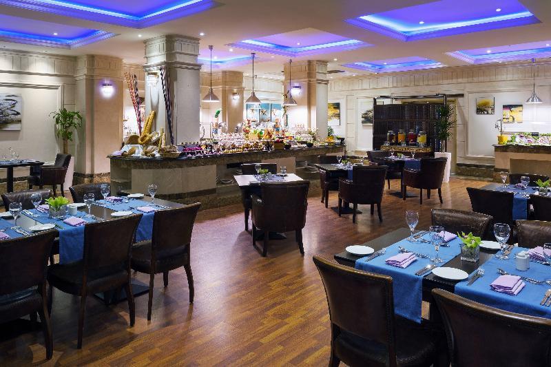 Restaurant Radisson Blu Dhahran