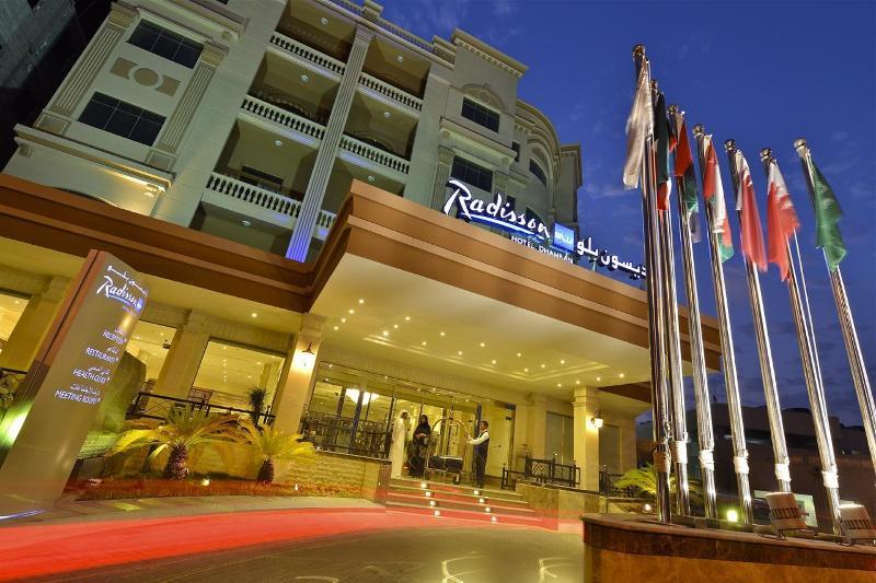 Terrace Radisson Blu Dhahran