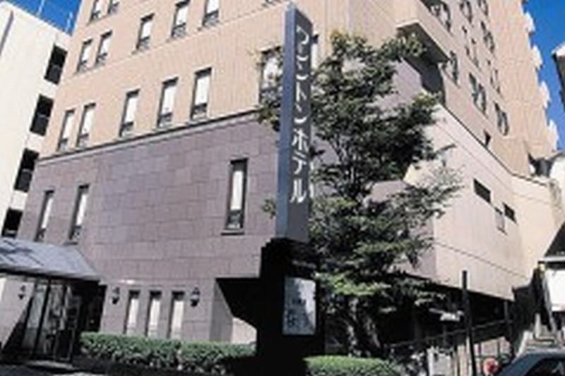 General view Sasebo Washington Hotel