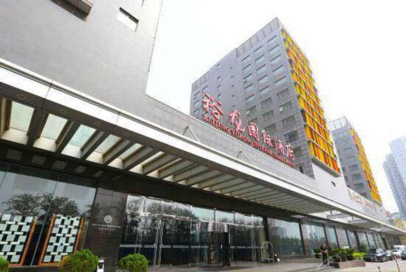 General view Beijing Yulong International Hotel