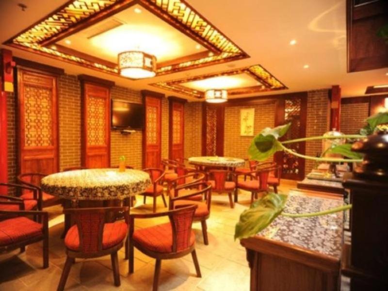 General view Zhangjiajie Fulante Pangu Hotel