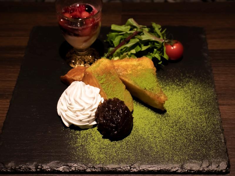 Restaurant Hotel Asia Center Of Japan