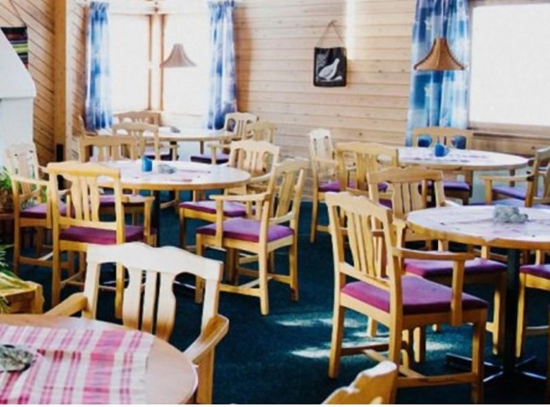 Restaurant Fjall-lien