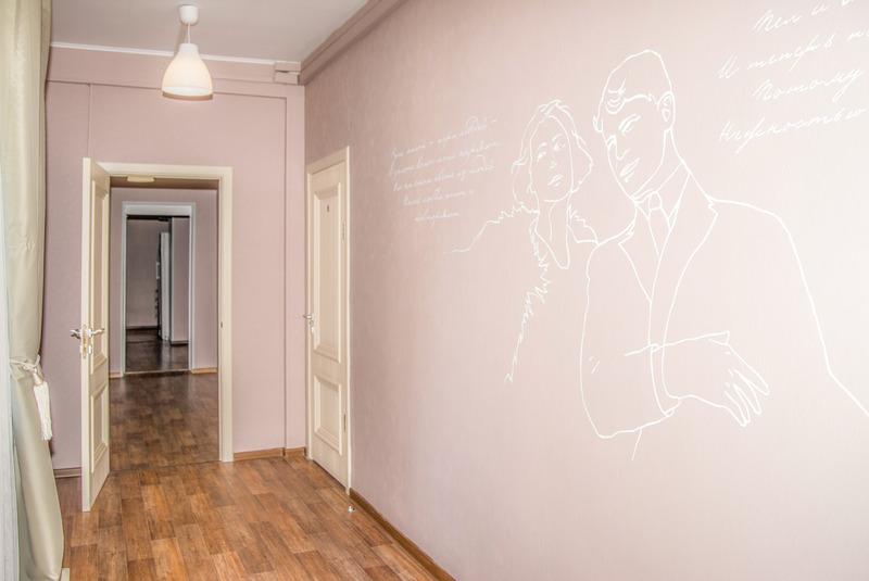 Lobby Hostel Yesenin