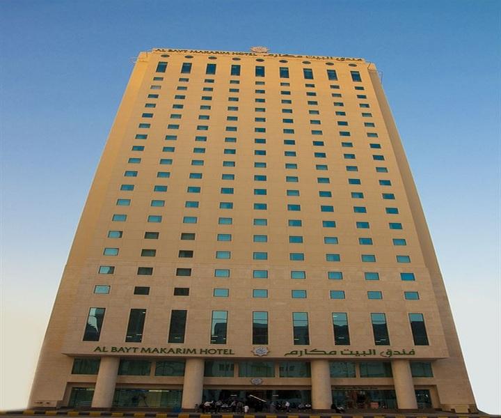 General view Makarem Al Bait Hotel