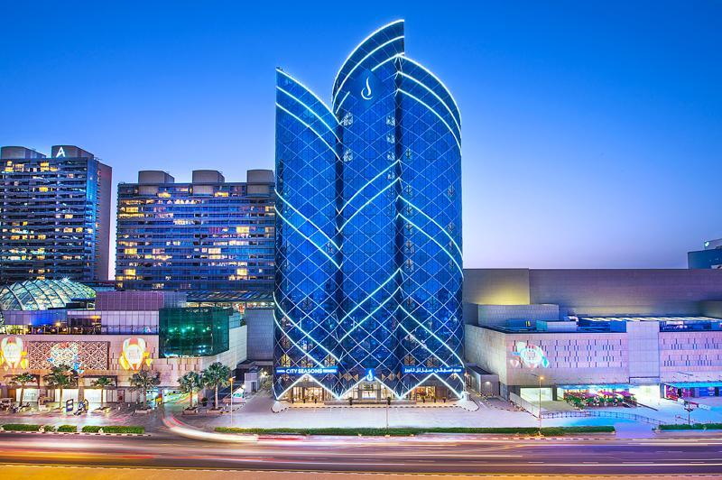 General view City Seasons Towers Dubai