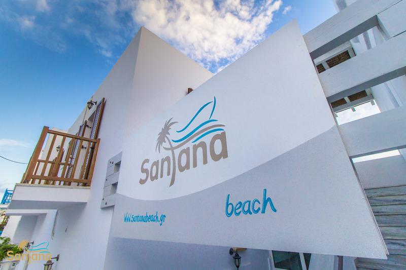Lobby Santana Beach