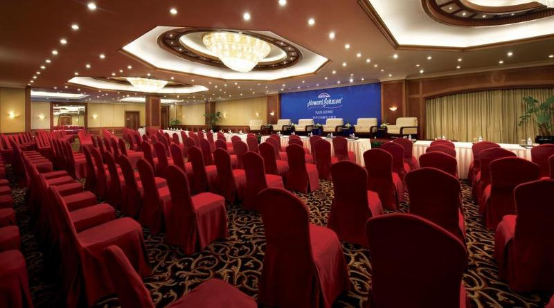 Conferences Howard Johnson Plaza Guiyang