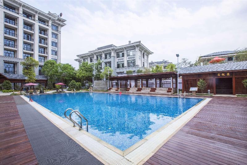Pool Ramada Wuyishan
