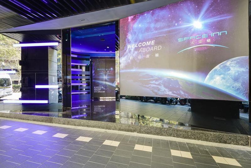 Тайбэй - Space Inn Xinyi