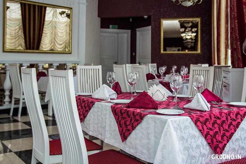 Restaurant Neman Hotel