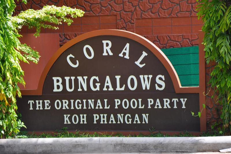 Lobby Coral Bungalows