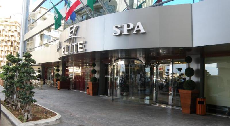 General view Elite Hotel & Spa