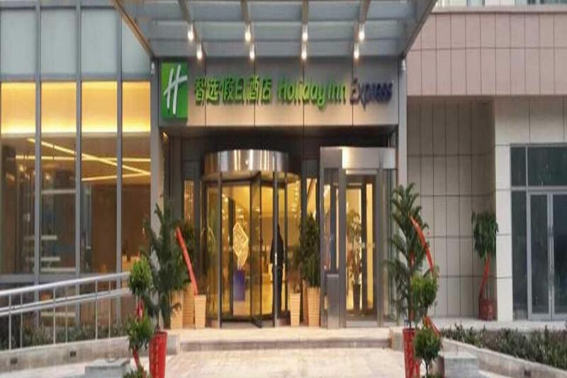 General view Holiday Inn Express Hefei North