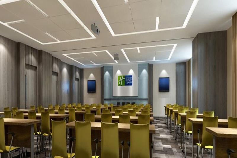 Conferences Holiday Inn Express Hefei North