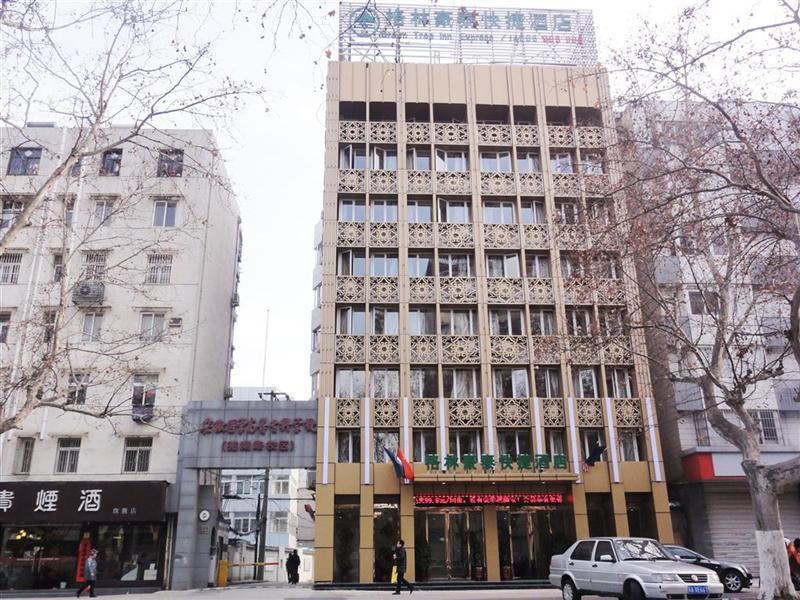 General view Greentree Inn Anhui Hefei West Wuhu Road Jinzhai
