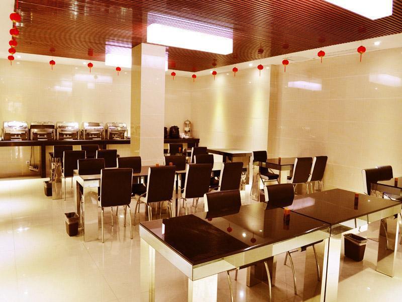 Restaurant Greentree Inn Anhui Hefei West Wuhu Road Jinzhai