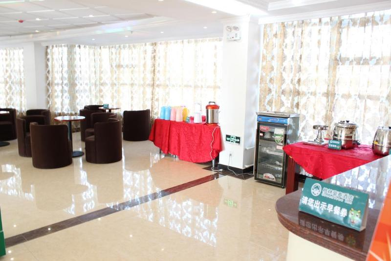 Restaurant Greentree Inn Shanghai Pudong Airport Huaxia East
