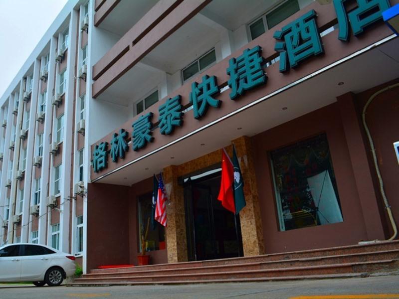 General view Greentree Inn Jiangsu Zhenjiang Jiefang Road Jiang
