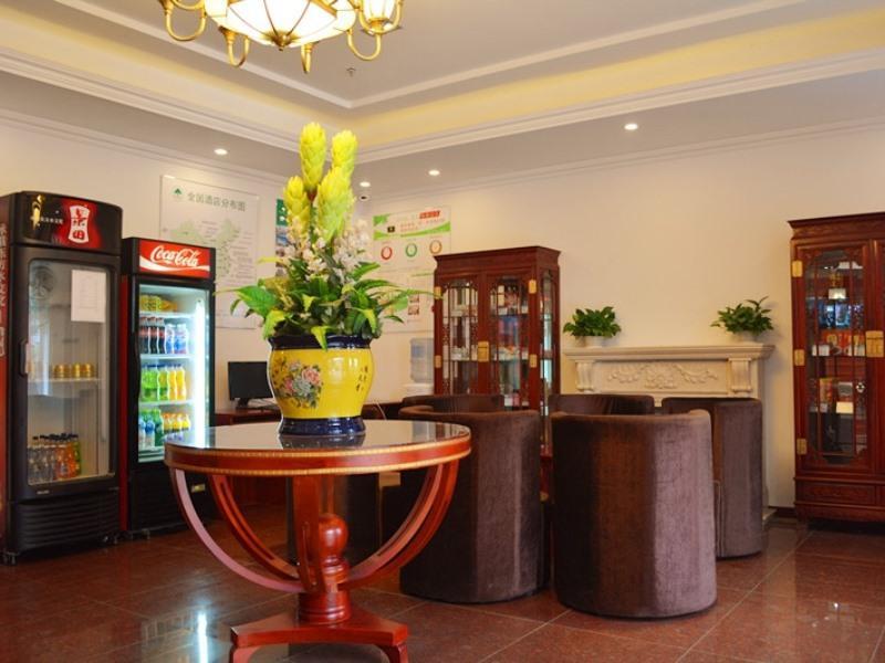 Lobby Greentree Inn Jiangsu Zhenjiang Jiefang Road Jiang