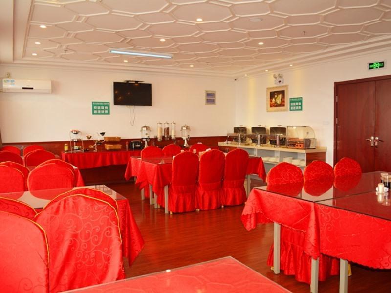 Restaurant Greentree Inn Jiangsu Zhenjiang Jiefang Road Jiang