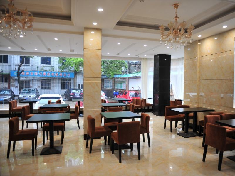 Restaurant Greentree Inn Zhanqian (w) Business Hotel