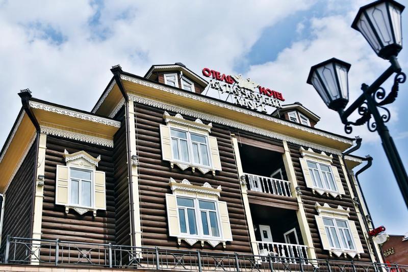 General view Kupeshesky Dvor