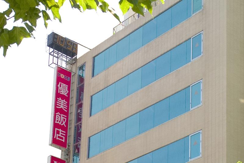 General view Yomi Hotel - Shuanglian