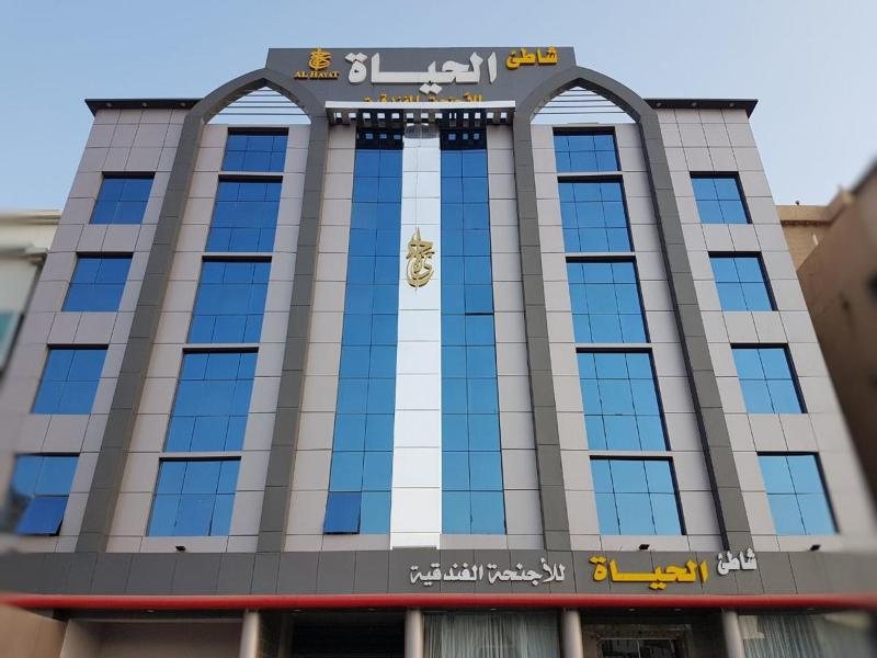 General view Shatee Al Hayat