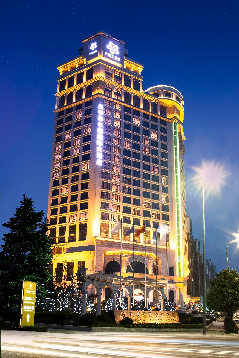General view Tianyu Fields International Hotel