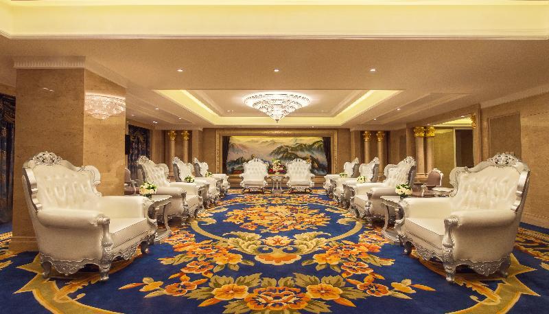 Conferences Tianyu Fields International Hotel